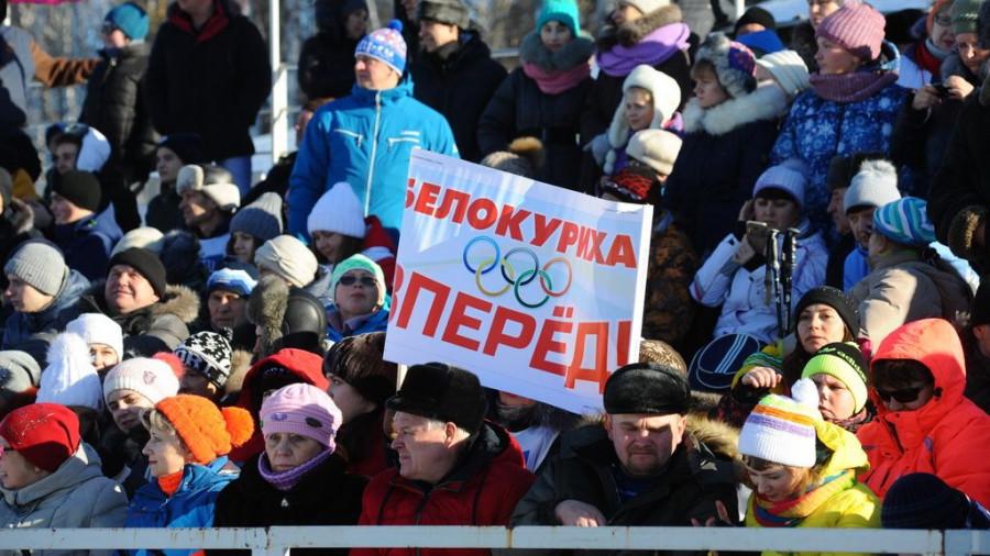 Открытие олимпиады городов Алтая на Белокурихе-2