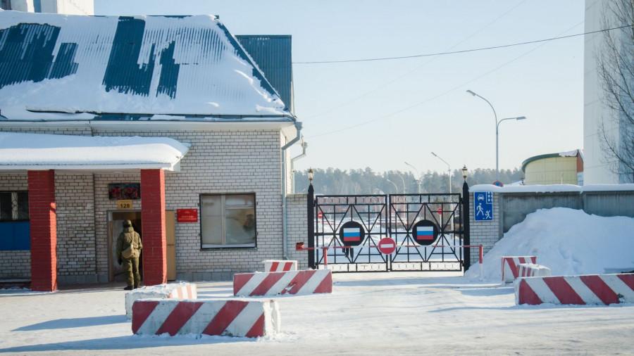 ЗАТО Сибирский.