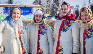 Масленица в Барнауле. 2018.
