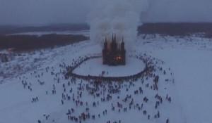Сожжение католического собора под Калугой на Масленицу.