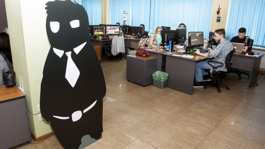 В офисе Alawar.