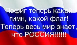 Как в сети встретили победу хоккейной сборной России в финале Олимпиады-2018.