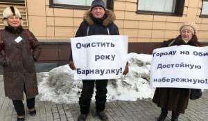В Барнауле перед отчетом Сергея Дугина пенсионеры провели пикет у здания мэрии. 28 февраля 2018 года.