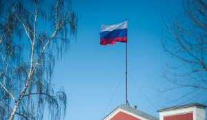 Флаг России. Администрация Барнаула.