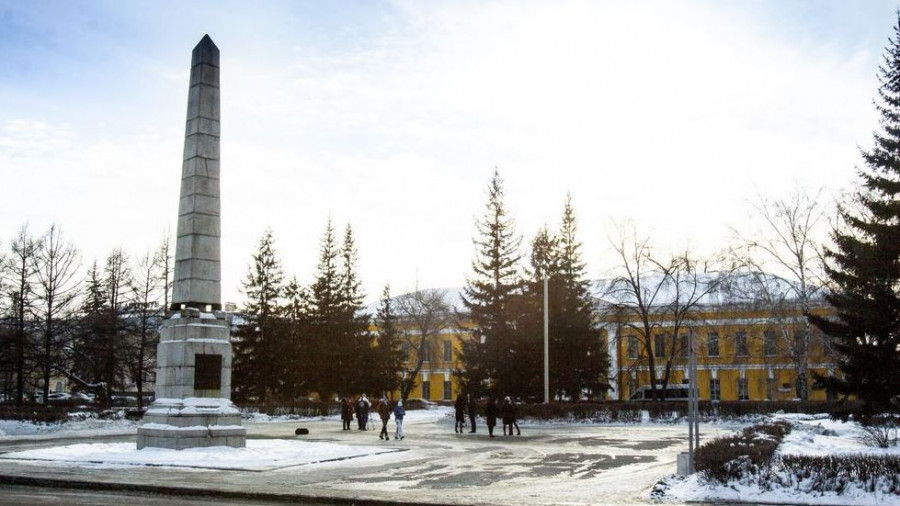 Демидовская площадь.