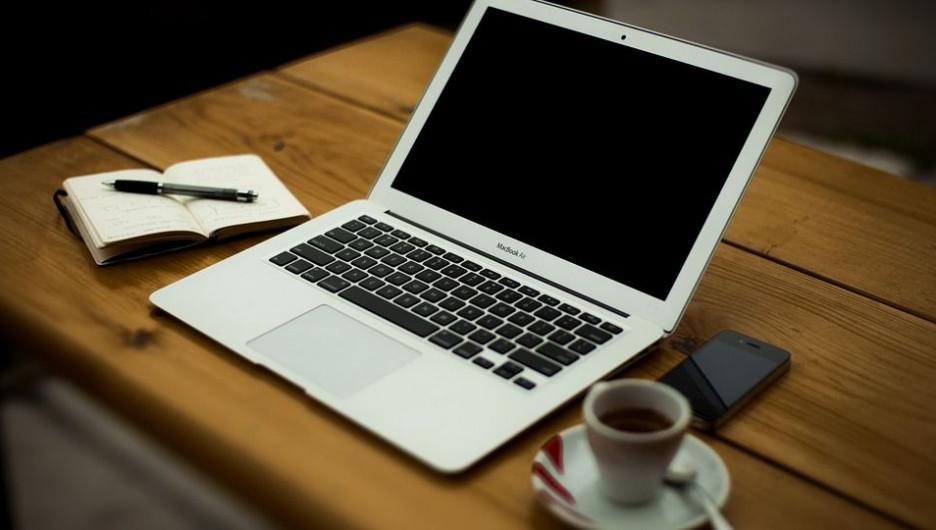 Офис. Работа. Компьютер.