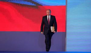 Путин огласил президентсткое послание Федеральному собранию. 1 марта 2018 года.