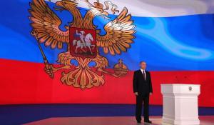 Путин огласил послание президента Федеральному собранию. 1 марта 2018 года.