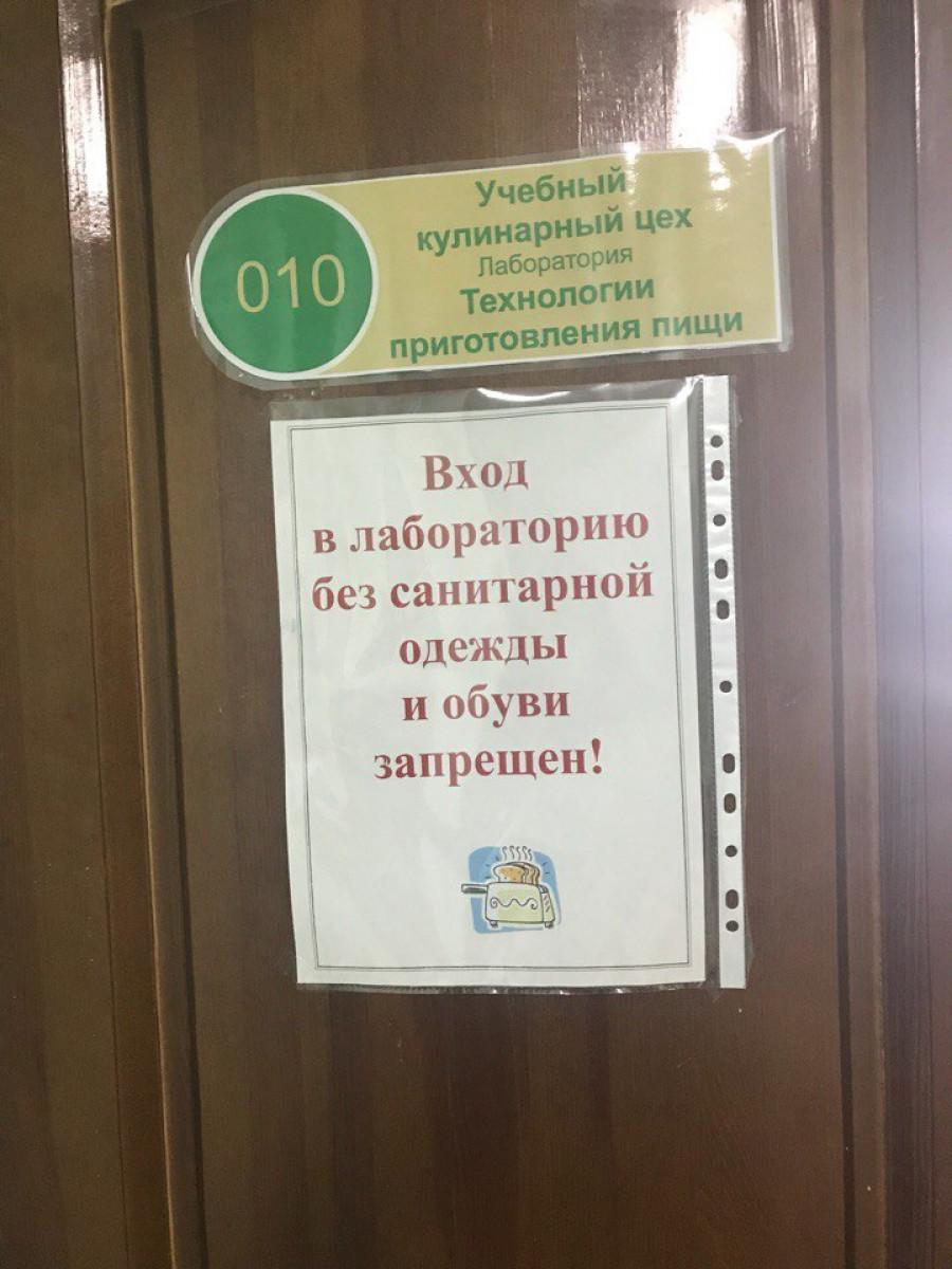 Как в Алтайской академии гостеприимства учат на повара.