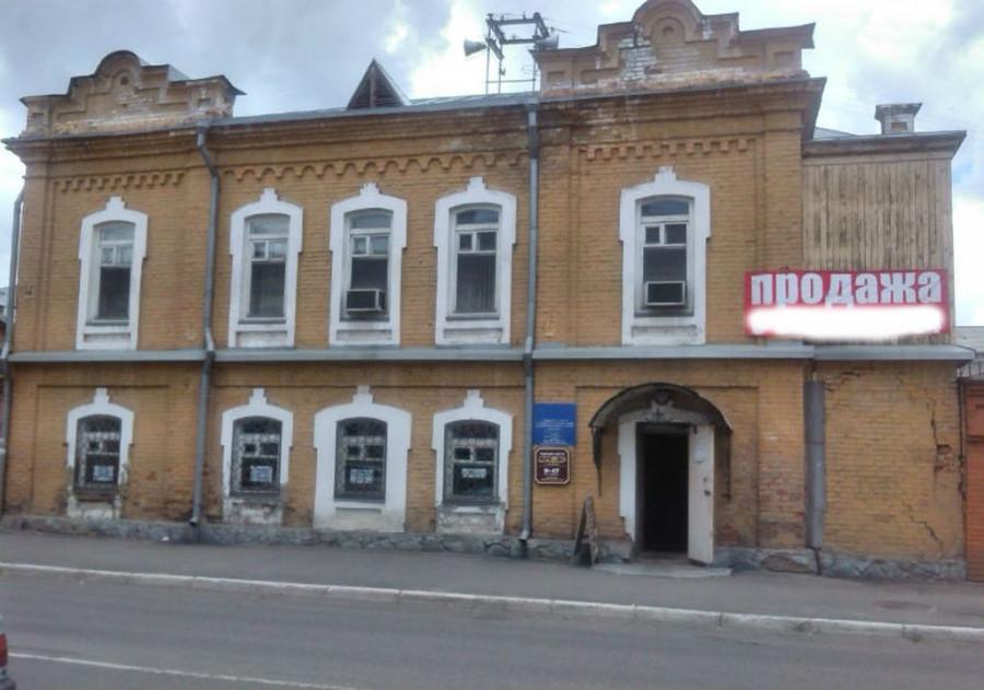 Дом Зенковых.