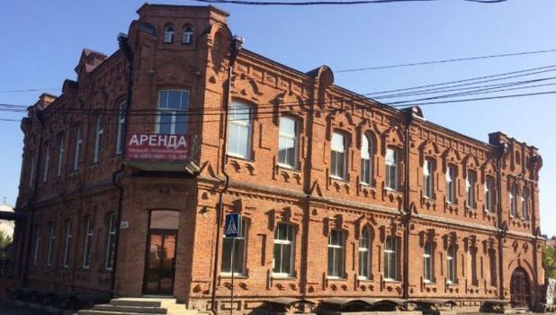 Аптека Горбунова.