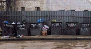 Вывоз мусора - сложная логистическая задача.