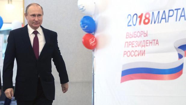 Владимир Путин проглосовал на выборах президента. 18 марта 2018 года.