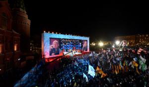 Владимир Путин приехал на концерт в честь присоединения Крыма. Москва, 18 марта 2018 года.