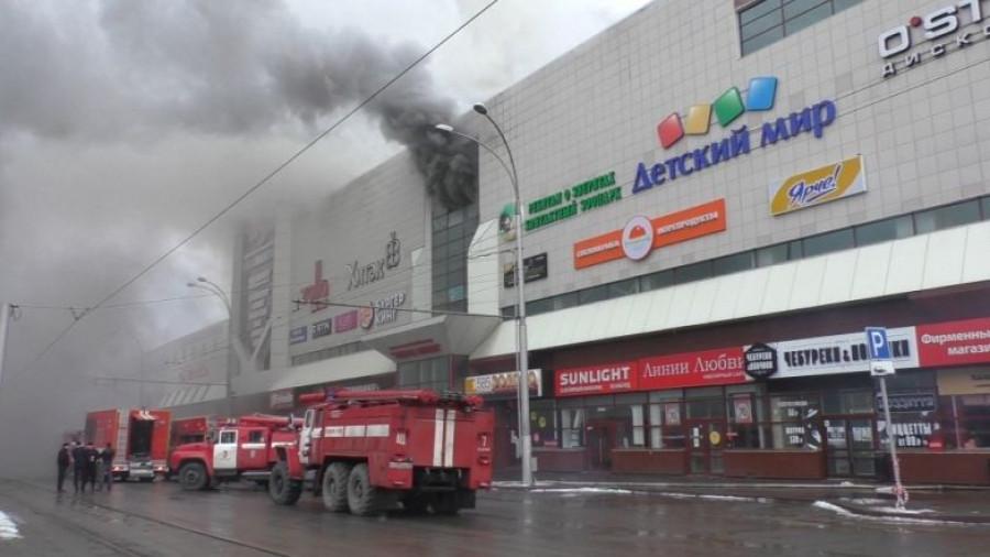"""Пожар в ТЦ """"Зимняя вишня""""."""
