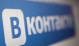 """""""ВКонтакте"""". Соцсеть."""