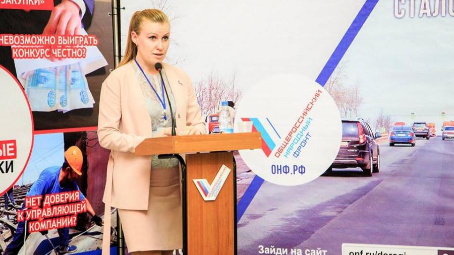 Евгения Гущина.