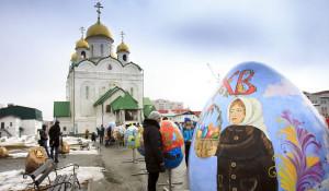 Пасхальный арт-фестиваль в Барнауле. Пасха.