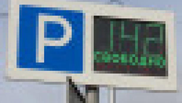 Платная парковка на Привокзальной площади