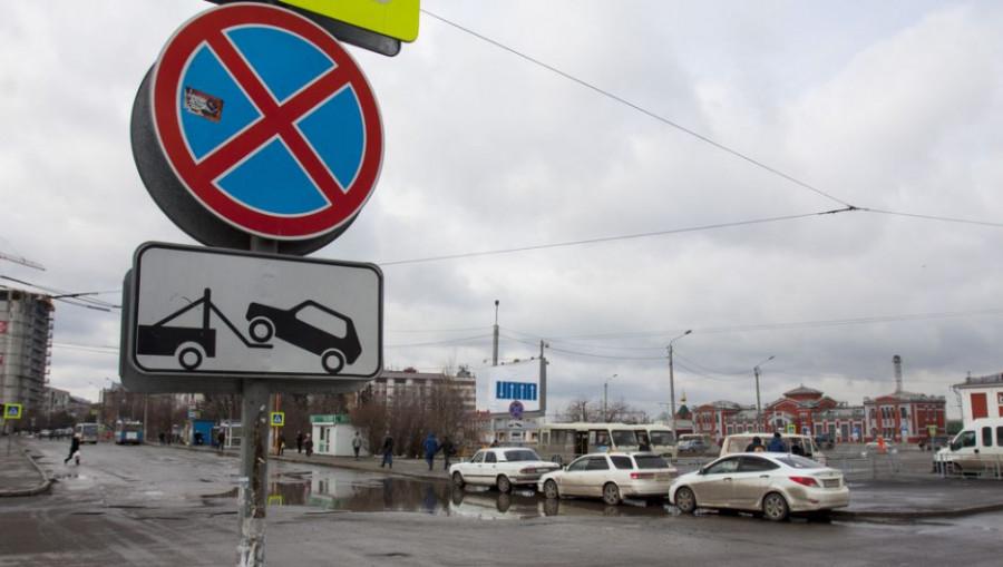 Дорожные знаки в Барнауле