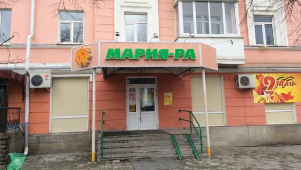 """Магазин """"Марии-Ра"""" на пр. Ленина, 26."""