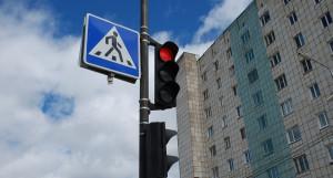 Светофор. Пешеходный переход.