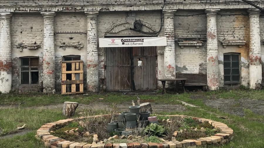 Территория сереброплавильного завода. Май 2018 года.