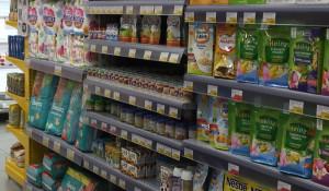 "Супермаркет ""Лента"" на Кулагина, 44."
