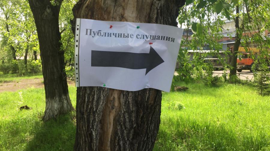 Операция «ликвидация». Два района Алтая хотят распустить сельсоветы и вместо выборных глав усадить чиновников