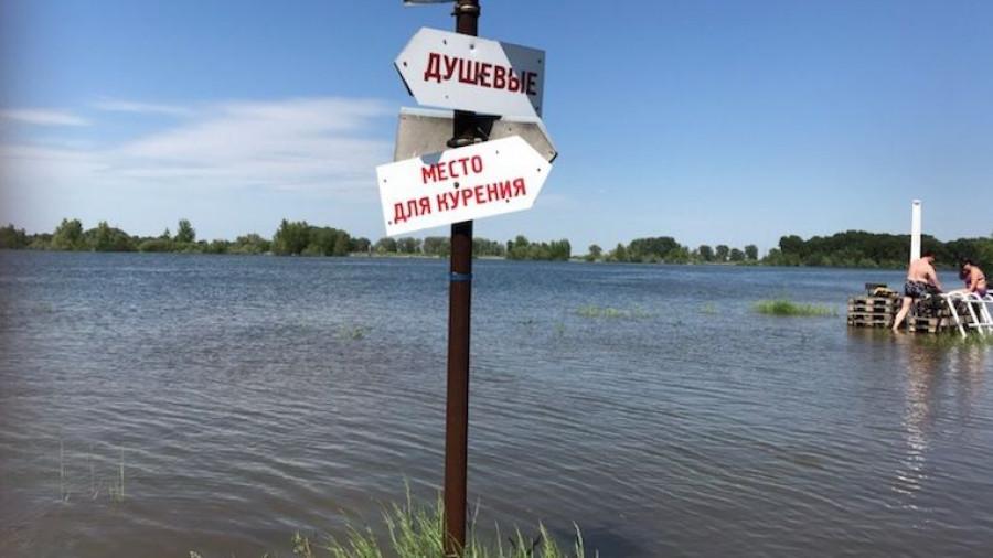 """Барнаульский пляж """"Водный мир""""."""