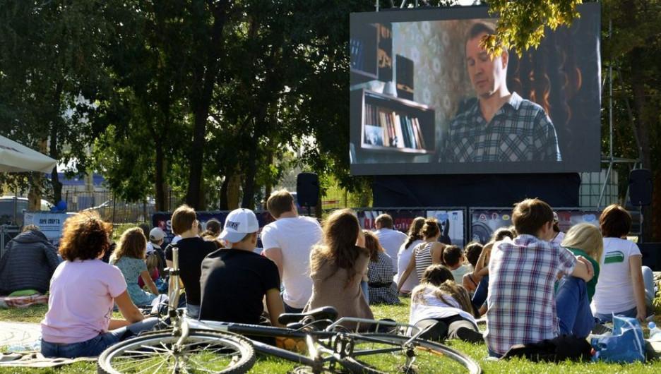 Фестиваль уличного кино.