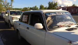 Митинг против повышения цен на бензин в Барнауле.