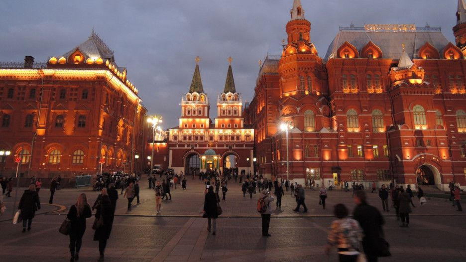 Москва. Кремль.