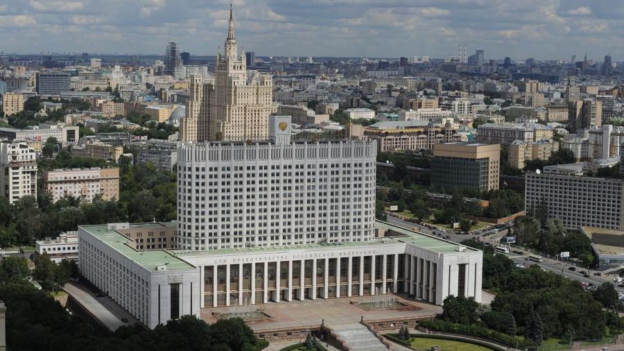 Правительство России.