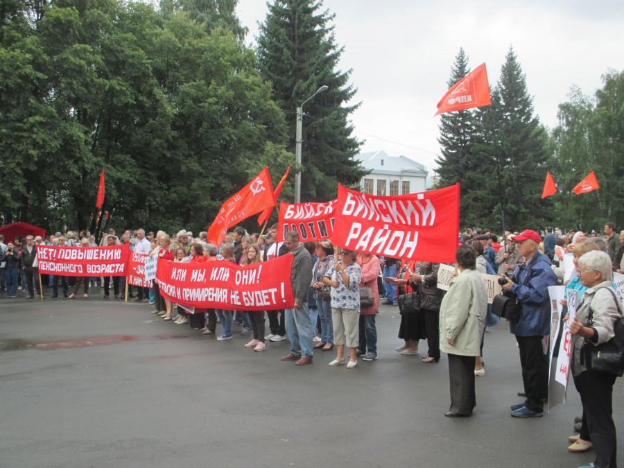В Барнауле прошел митинг против повышения пенсионного возраста.