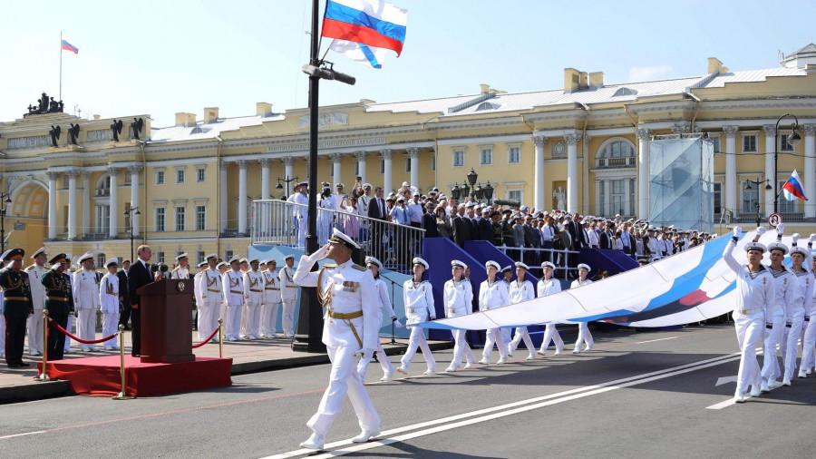Главный военно-морской парад в День ВМФ-2018.