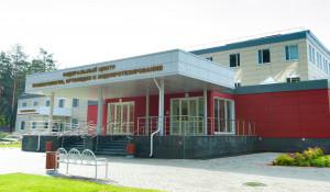 Федеральный центр травматологии, ортопедии и эндопротезирования в Барнауле