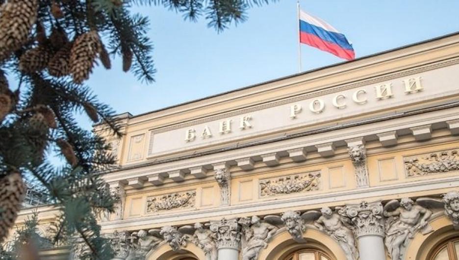 Банк России.