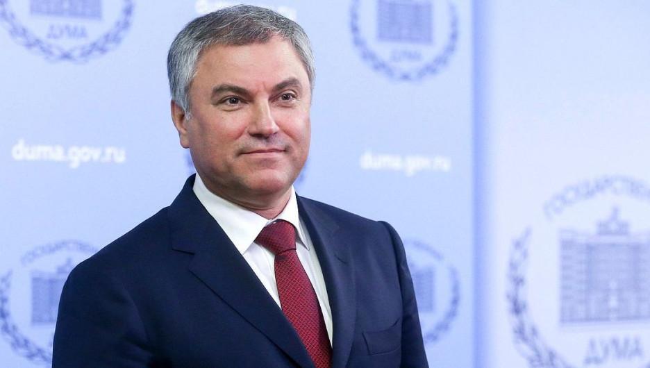 Председатель Госдумы РФ Вячеслав Володин.