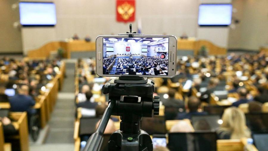 Заседание в Госдуме.