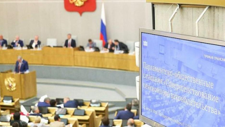 Миллионы рублей и тысячи квадратных метров. Кто из алтайских депутатов оказался самым богатым по итогам 2020 года