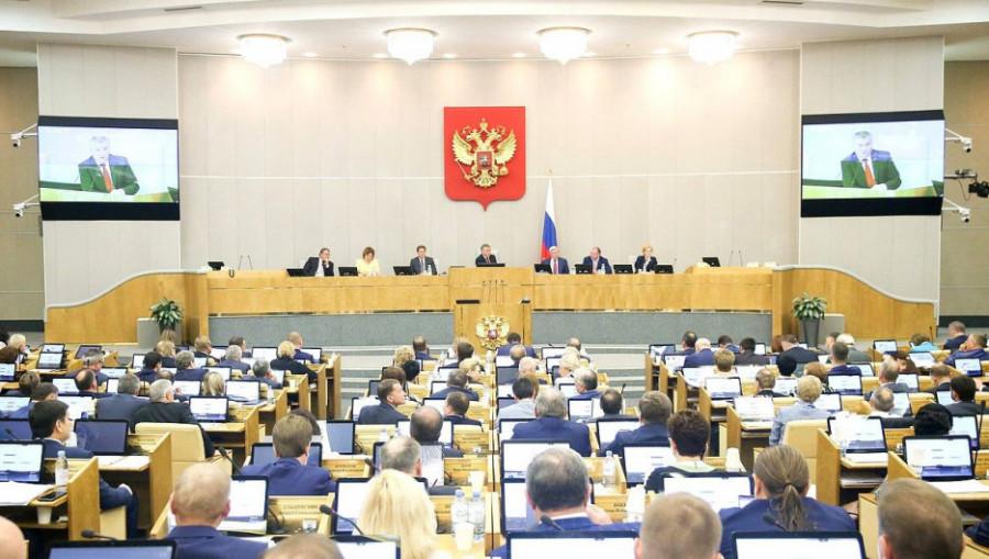 Парламентско-общественные слушания в Госдуме.