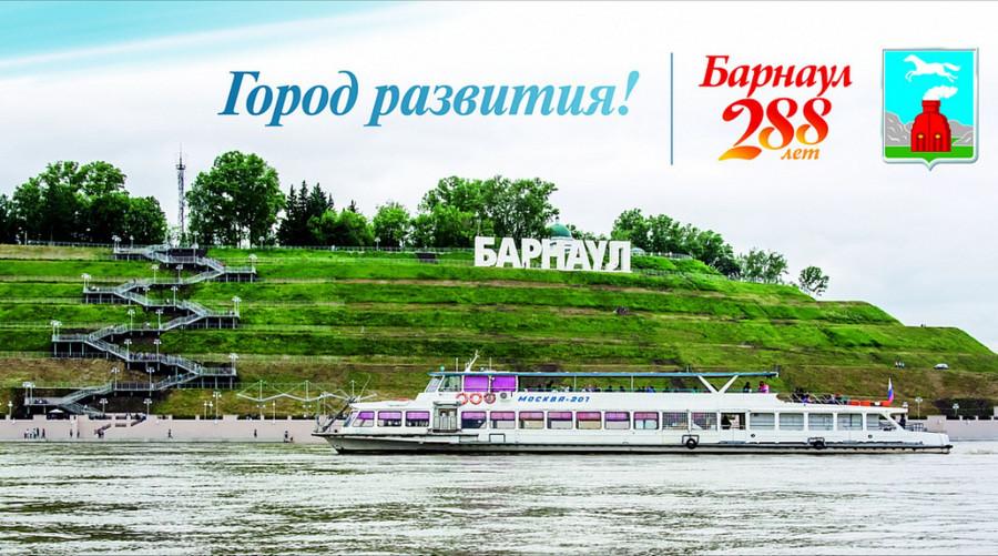 Власти показали, какими плакатами украсят Барнаул к празднику.