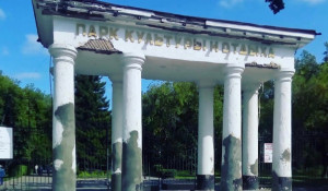 """Парк """"Изумрудный"""", Барнаул, август, 2018."""