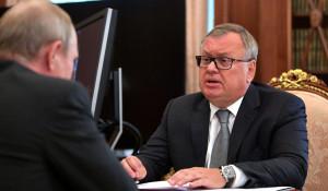Глава ВТБ Андрей Костин у президента РФ.
