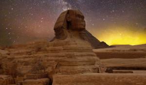 Сфинкс. Египет