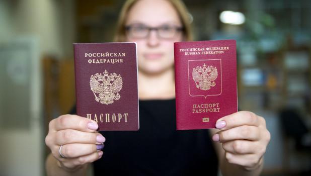 Российский паспорт и загранпаспорт.