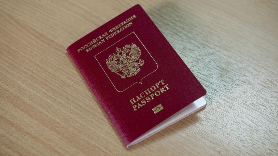 Российский загранпаспорт.
