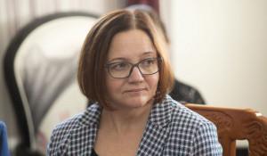Татьяна Сажаева.