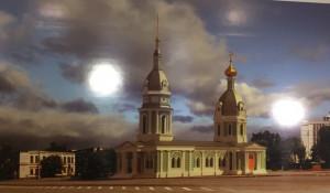 Эскизный проект Петропавловского собора.